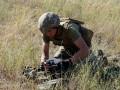 На Донбассе ранили украинского военнослужащего