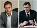 Рада назначила глав Антимонопольного комитета и Фонда госимущества