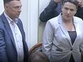 Савченко и Куприй чуть не сорвали Согласительный совет требованием решить вопрос с инаугурацией Зеленского