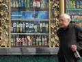 Суд вернул киоскам право торговать алкоголем в Киеве