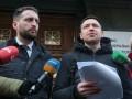 Дело Шеремета: В ГПУ принесли доказательства непричастности Яны Дугарь