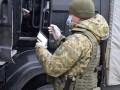 Двое мужчин пытались сбежать от самоизоляции в Россию