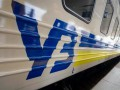 Укрзализныця закроет продажу билетов на 9 станциях