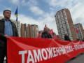 Коммунисты ставят под удар отношения Украины и Таможенного союза - регионал