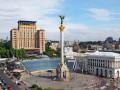 Сегодня в центре Киева ограничат движение