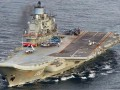 СМИ: российский флот таит угрозу