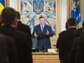 FT: Украина. Выбор между европейскими объятиями и российской медвежьей хваткой