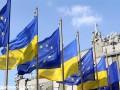Украина и ЕС не будут вносить изменения в текст соглашения - МИД