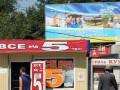 Свобода: В Черкасской области регионалы раздают избирателям по 500 гривен