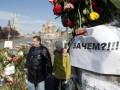 СМИ: Обвиняемый в убийстве Немцова признался, что сколько денег обещал заказчик