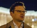 Кулеба: Грузия не может диктовать нам, куда назначать Саакашвили