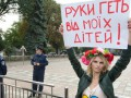 В Чехии снова рассмотрят вопрос о предоставлении убежища украинской порноактрисе