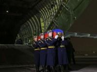 В Липецке похоронили командира сбитого Су-24 - ТАСС