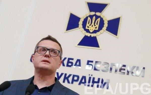 Глава СБУ Иван Баканов