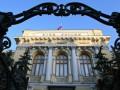 В Крыму прекратили деятельность еще 10 украинских банков