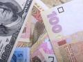 Курс валют на 15 июля: гривна продолжает падение