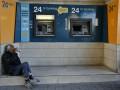 Эксперты ЕС согласовали правила банкротства банков