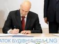 Лыжный инструктор: Reuters выяснил биографию подписанта договора об LNG-терминале