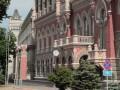 Украинцы ринулись в мелкие банки за крупным процентом