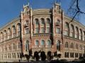 Международные резервы Украины выросли на $974 млн