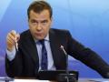 Медведев назвал кредит МВФ Украине