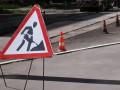 Стало известно, сколько денег местных бюджетов пойдет на ремонт дорог