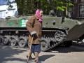 В ряде городов Донбасса с сентября не будет пенсий и соцвыплат