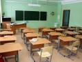 В Ровно школы закрыли на карантин