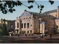 Киев в фотографиях: какой была столица