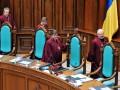 Колесник, Мойсик и Кривенко приняли присягу судей Конституционного суда
