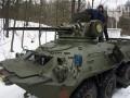 Под Киевом испытали новый украинский БТР