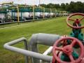 Нафтогаз назвал города с угрозой срыва отопительного сезона