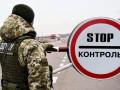 Украина закрыла пункты пропуска на админгранице с Крымом