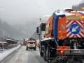 Италию и Хорватию засыпали снегопады