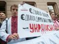 Кравчук: После внесения изменений в языковой закон решения облсоветов утратят силу