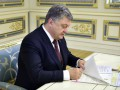 Порошенко подписал закон о соцзащите пострадавших участников Евромайдана