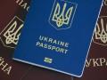 """В """"ОРДЛО"""" будут задерживать тех, у кого есть только украинский паспорт"""