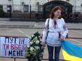 Под посольство России в Киеве принесли похоронные венки (фото)