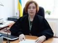 Назначена глава апелляционной палаты Антикорсуда