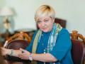 Суд возобновил дело против экс-главы НБУ Гонтаревой