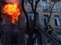 В Одессе горит колледж экономики: Десяток пострадавших