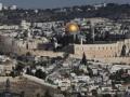 Израиль согласился с ЕС по застройке спорных зон