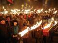В Киеве закончился факельный марш в честь Степана Бандеры