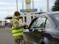 Четверо россиян пытались пересечь границу Украины, нарушая запрет