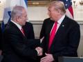 Трамп обсудит с Нетаньяху
