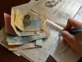 Кабмин упростил начисление субсидий трем категориям граждан