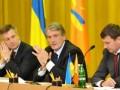 СМИ: Ющенко предложил создать альтернативное объединение оппозиции