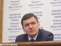 В ГПУ объяснили, зачем предложили Горбатюку уехать во Львов
