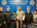 Под Киевом прохожий спас семью с детьми из горящего дома
