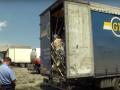 В Черкассах обнаружили грузовик с львовским мусором